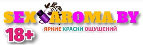 Попперсы и афродизиаки в Минске